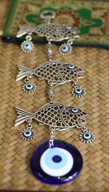 Lucky Eye Metal Wall Hanging - Fish