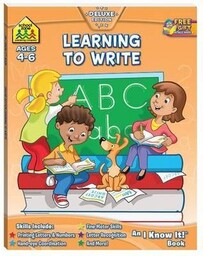 School Zone - Learning to Write
