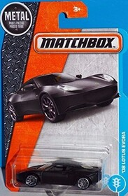 Match Box Basic Car