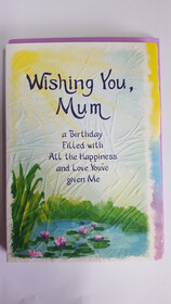 Gift Card - Wishing You, Mum