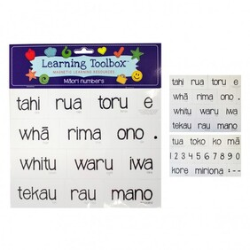 Learning Toolbox Magnets / Magnetic Te Reo Maori Numbers